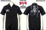 【ゴジラコラボ商品】メカゴジラ刺繍半袖シャツ GZSS-002 ブラック
