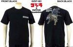 【ゴジラコラボ商品】アンギラス&ゴジラ刺繍半袖Tシャツ GZST-001 ブラック