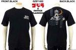 【ゴジラコラボ商品】メカゴジラ刺繍半袖Tシャツ GZST-002 ブラック