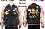 【ハローキティ/サンリオ】飛行機ハローキティ刺繍スカジャン HKSJ-502 ブラック×シャンパン ブラック×ピンク