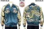 【花旅楽団】牡丹と唐獅子刺繍スカジャン SSJ-026 ブルー