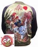 【花旅楽団】鯉と鬼若丸刺繍スカジャン SSJ-518 ブラウン