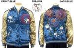 【Japanesque/ジャパネスク】花火にパンダ刺繍スカジャン 3RSJ-039 ブラック、ブルー