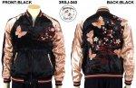 【Japanesque/ジャパネスク】刺繍スカジャン 3RSJ-040 ブラック、ピンク