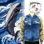【Japanesque/ジャパネスク】波に鯨刺繍スカジャン 3RSJ-041