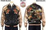 【花旅楽団】花車と金魚刺繍スカジャン SSJ-517 ブラック