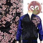 【花旅楽団】桜刺繍スカジャン SSJ-521 ブラック