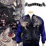 【satori/さとり】白竜と白虎刺繍スカジャン GSJR-020 ブラック