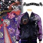 【satori/さとり】般若と髑髏花魁刺繍スカジャン GSJR-024