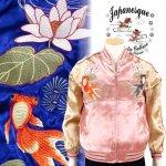 【Japanesque/ジャパネスク】赤黒出目金刺繍スカジャン 3RSJ-044 ピンク、ブルー