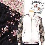 【ジャパネスク】桜刺繍ちりめん袖スカジャン 3RSJ-301 ブラック、ホワイト
