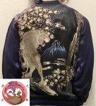 【花旅楽団】滝富士白虎刺繍スカジャン SSJ-033 ブラック