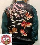 【花旅楽団】桜金魚刺繍スカジャン SSJ-034 ブラック