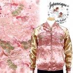 【ジャパネスク】金魚刺繍スカジャン 3RSJ-049 ピンク
