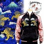 【ジャパネスク】波に獅子刺繍スカジャン 3RSJ-046 ブラック、ネイビー