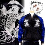 【ジャパネスク】波に鯉刺繍スカジャン 3RSJ-047 ブラック×ベージュ、ブラック×ネイビー