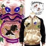【ジャパネスク】金魚鉢刺繍スカジャン 3RSJ-045 ピンク、ベージュ