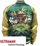 【ウルトラマンコラボ】カネゴン刺繍スカジャン ULSJ-013 グリーン
