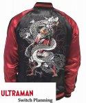 ウルトラマンベリアル刺繍スカジャン ULSJ-012 ブラック
