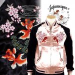 【ジャパネスク】桜と金魚刺繍スカジャン 3RSJ-702 ブラック、ピンク