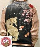 花旅楽団|桜と狐刺繍スカジャン SSJ-522 ブラック