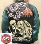 花旅楽団|桜とがしゃ髑髏刺繍スカジャン SSJ-037 ブラック