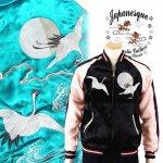 ジャパネスク|月に鶴刺繍スカジャン 3RSJ-752 ブラック/ブルー