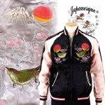 ジャパネスク|梅と鶯刺繍スカジャン 3RSJ-751 ブラック、グレイ
