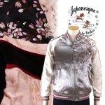 ジャパネスク|枝垂れ桜刺繍スカジャン 3RSJ-753 ブラック、グレイ