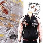 ジャパネスク|桜と鯉刺繍スカジャン 3RSJ-754 ブラック、グレイ