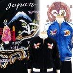 花旅楽団|舞妓と日本地図別珍刺繍スカジャン SVJ-001 ブラック