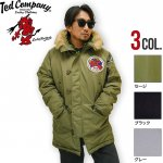 TEDMAN/テッドマン|N-3B フライトジャケット TN3B-070 GRAY/SAGE/BLACK