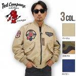 TEDMAN/テッドマン|L2-B フライトジャケット TL2-170 CAMO/BEIGE/NAVY