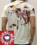 参丸一 サンマルイチ|がしゃ髑髏×蛙カエル半袖Tシャツ ST-89001 ワイン/黒/白