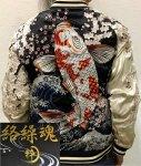 絡繰魂 カラクリダマシイ|鯉桜リバーシブルスカジャン 201052