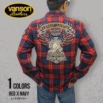 VANSON バンソン|イーグル柄ヘビ−チェック長袖ネルシャツ NVSL-2007