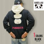 パンディエスタ|  熊猫親子ジップパーカー 530102