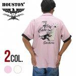 【HOUSTON/ヒューストン】刺繍半袖ボーリングシャツ 品番402829 色ホワイト/ピンク