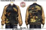 【花旅楽団】梅に兎亀柄刺繍リバーシブルスカジャン 品番SKJ-165 色ブラック(裏:ブラック)