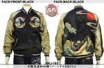 【花旅楽団】巨鯨荒波柄刺繍リバーシブルスカジャン 品番SKJ-163 色ブラック(裏:ネイビー)