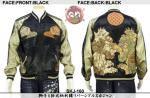 【花旅楽団】獅子と狛犬柄刺繍リバーシブルスカジャン 品番SKJ-160 色ブラック(裏:ブルー)
