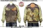 【花旅楽団】獅子と狛犬柄刺繍リバーシブルスカジャン 品番SKJ-160 色チャコール(裏:ブラック)