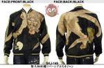 【花旅楽団】猫又柄刺繍リバーシブルスカジャン 品番SKJ-149 色ブラック(裏:ブラウン)