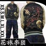 【花旅楽団】風神雷神刺繍リバーシブルスカジャン 品番SKJ-141 色ブラック(裏:チャコール)