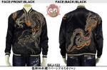 【花旅楽団】龍鯉柄刺繍リバーシブルスカジャン 品番SKJ-122 色ブラック(裏:チャコール)