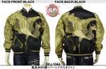 【花旅楽団】鳳凰柄刺繍リバーシブルスカジャン 品番SKJ-104A 色ブラック(裏:ブラック)