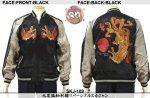 【花旅楽団】九尾狐柄刺繍リバーシブルスカジャン  品番SKJ-109 色ブラック/チャコール/ブルー