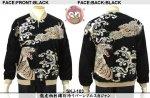 【花旅楽団】龍虎柄刺繍リバーシブルスカジャン  品番SKJ-103 色ブラック/ブラウン/グレイ