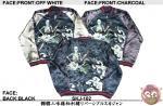 【花旅楽団】髑髏三味線刺繍リバーシブルスカジャン  品番SKJ-102 色ブラック/チャコール/オフホワイト