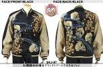 【花旅楽団】桜髑髏柄刺繍リバーシブルスカジャン  品番SKJ-97 色ブラック/ブルー/グリーン